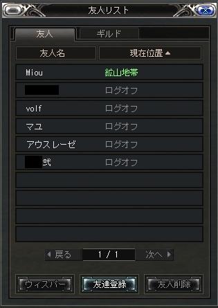 20060316002734.jpg