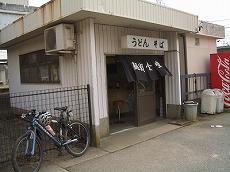 石動駅、麺類食堂