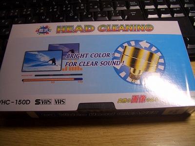 ヘッドクリーナーテープ