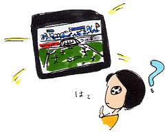 idontfootball.jpg