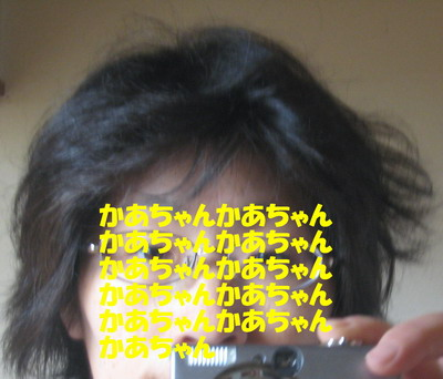 IMG_7179かあちゃん