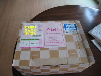 IMG_7792荷物
