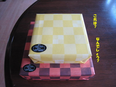 IMG_7795お菓子