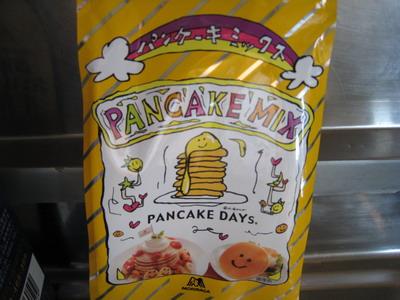 IMG_8943パンケーキ