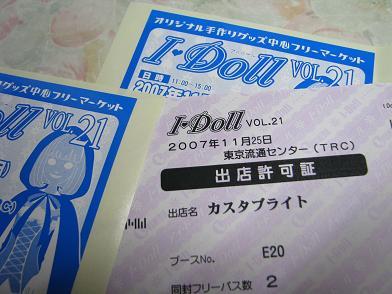 20071105191119.jpg