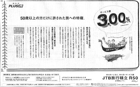 20070210163018.jpg