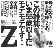 20040424_NA_龍宮社出版