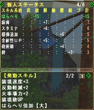 mhf_20110517_215433_612.jpg