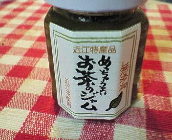 200710222129000.jpg