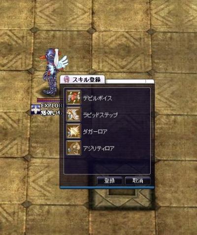 20071027215604.jpg