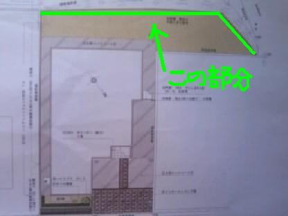 土地図面2