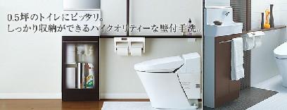 INAX トイレ  手洗器・手洗カウンター  スリム/スクエアタイプ