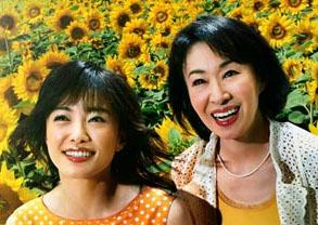 ひまわり畑の三田佳子