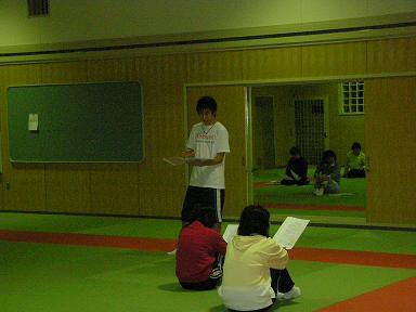 中田くん 指導