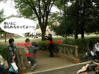 2011050516.jpg