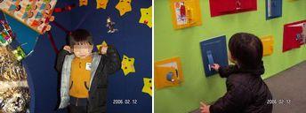 20060212私立幼稚園絵画展