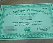 20060306ECC修了証