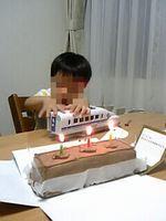 20060709I3歳誕生日前祝