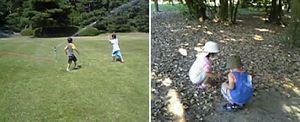 20060823植物園