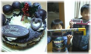 20051223クリスマス