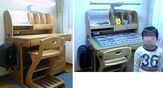 20060204学習机