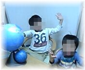 20070310地球儀