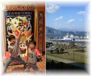 20070428しんちゃん映画