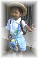 20070601夏服