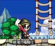 優等生碧海さん