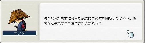 読めない本の翻訳