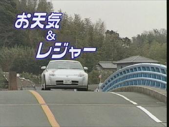 静岡県外の旅行でTVつけたらやってなかった;;