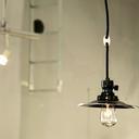 日本製 レプリカ ペンダントライト・ランプ・照明  通販アルミP1ペンダントコードの長さ:70...