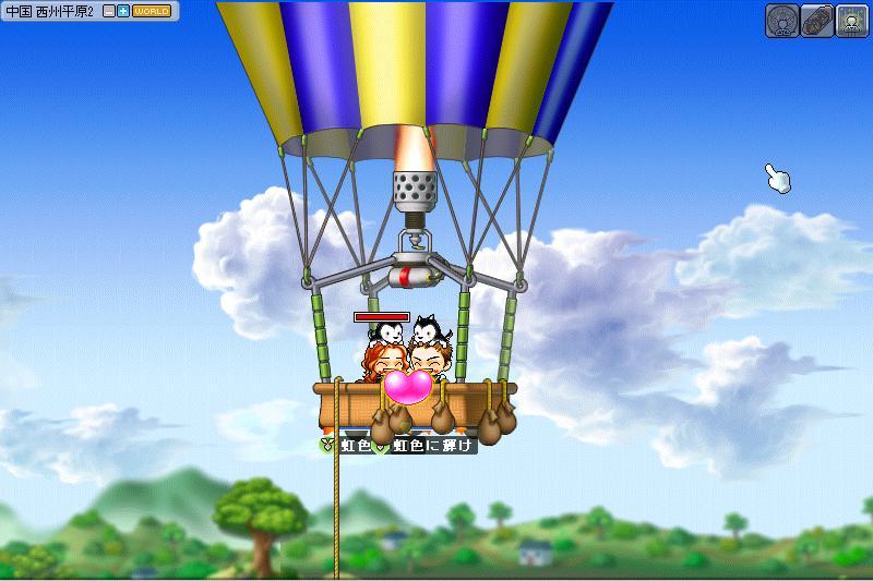 気球に乗って出発!