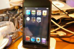 iPodtouchアイコン