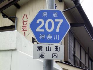 プジョー207