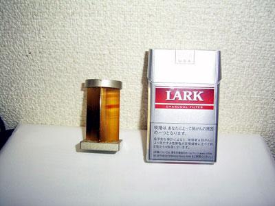 nenryo04.jpg