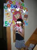 fuuちゃん Birthday