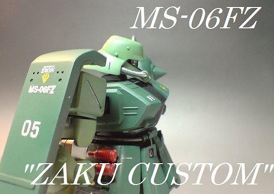 ms-06fz_20071129162950.jpg