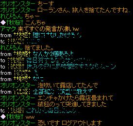 02_20111206060229.png