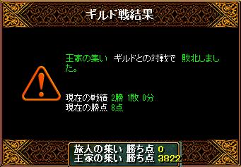 RedStone 11.11.20[02]
