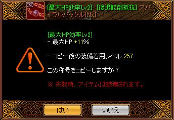 02 おまけ