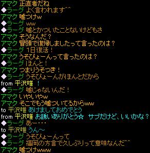 RedStone 11.12.17[03]