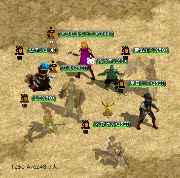 12.18 参加者
