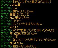RedStone 11.12.31[00]