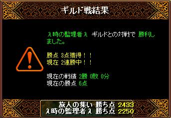 RedStone 12.01.11[13]
