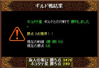 RedStone 12.02.02[03]