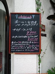 DSCF6953.jpg