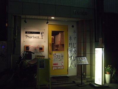 DSCF6963.jpg