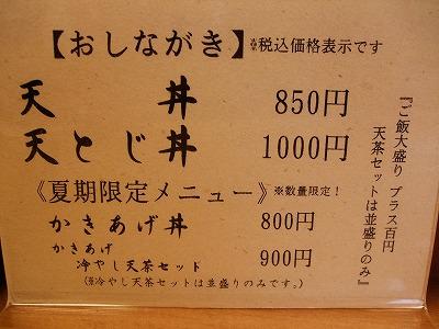 DSCF7310.jpg