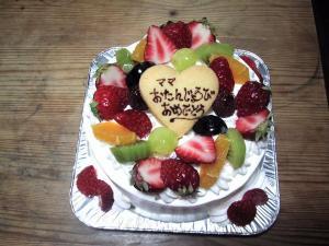 070605birthday cake